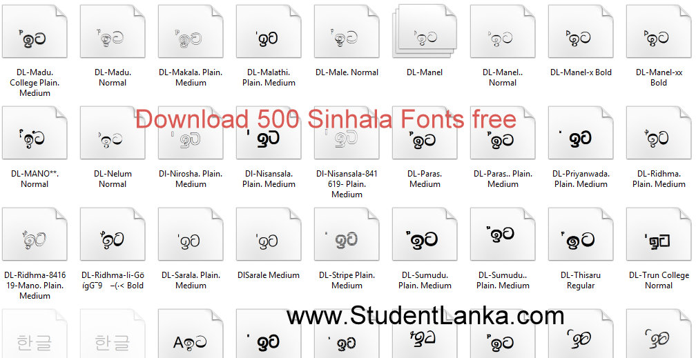 Download 500 popular Sinhala fonts free in zip file