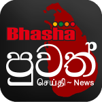 Bhasha Puvath app