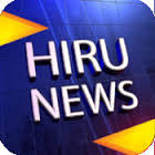 Hiru News Logo 175 175
