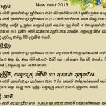 Sri Lanakan New Year Nakath Litha Auspicious Times 2015
