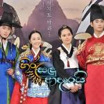 Watch Hiru Sandu Adarei Korean teledrama on Rupavahini