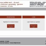Apply University admissions 2015 based on 2014 A/L – Online registration