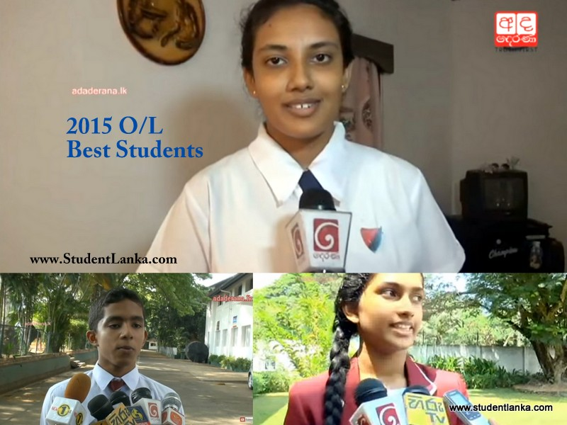 2016 O Level Island Best students