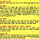 Sri Lanakan New Year Nakath Litha Auspicious Times 2016