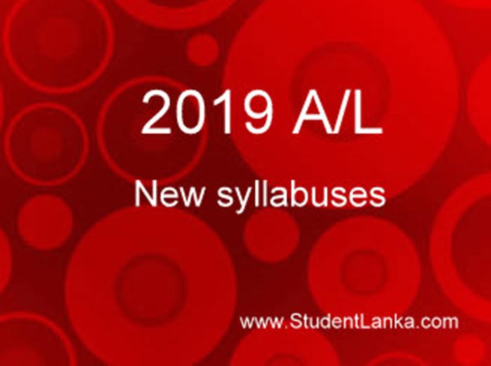 <!--:en-->Download New A/L syllabuses and Teacher guides for GCE A/L 2019<!--:--><!--:si-->2019 උසස් පෙළ සඳහා නව විෂය නිර්දේශ <!--:-->