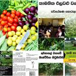 Download Agriculture Books Publications free
