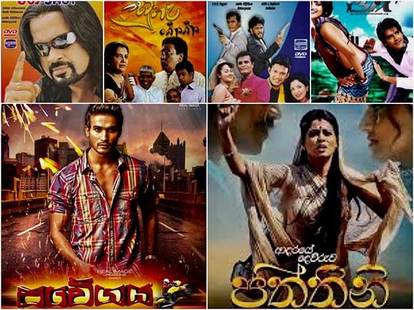 Sinhala Full Movies Films  Download  Watch Free