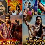 Sinhala Full Movies Films – Download & Watch Free