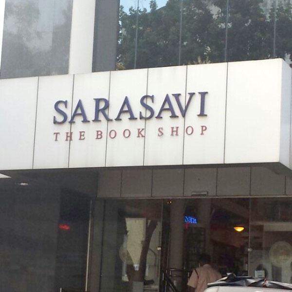 sarasavi-bookshop