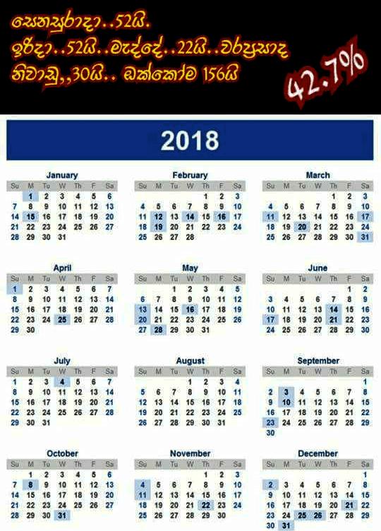 2018-Calendar-Sri-Lanka-and-Holidays