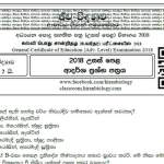 Download Sinhala and Tamil Unicode Fonts free