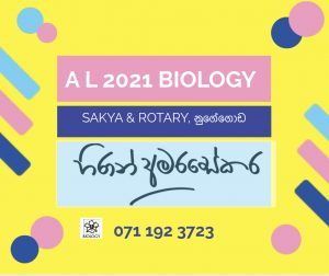 2021 Biology Dr Hiran Amarasekera classes