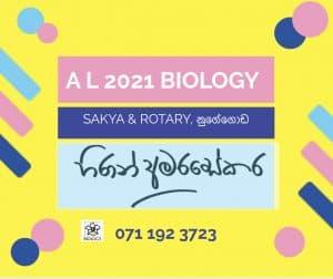 2021 Biology Dr Hiran Amarasekera classes