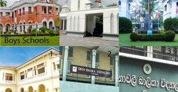 highest-ranked-best-schools-2019-scholarship-cut-off ananda royal visakha devi nalanda ratnavali