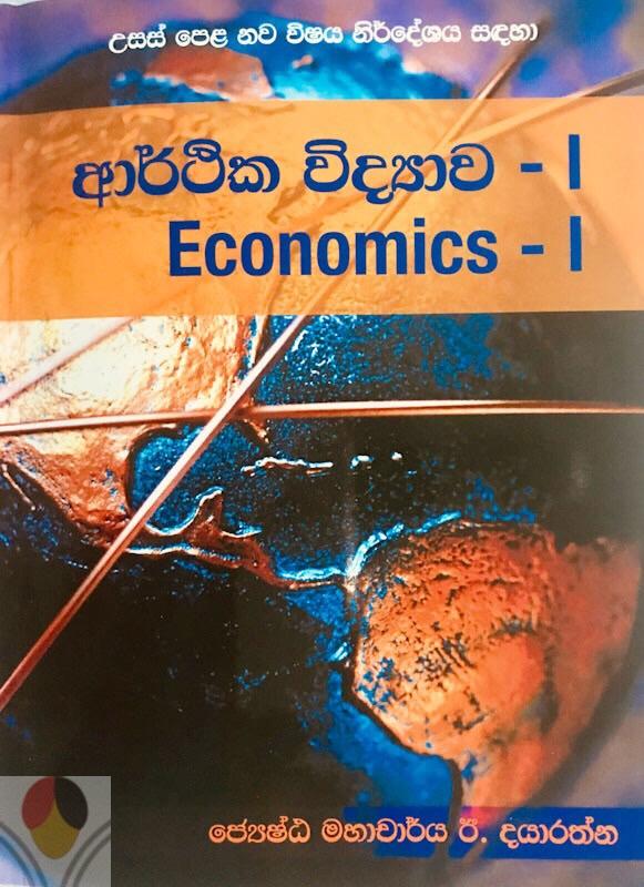 Economics 1 Prof Dayaratne (1)