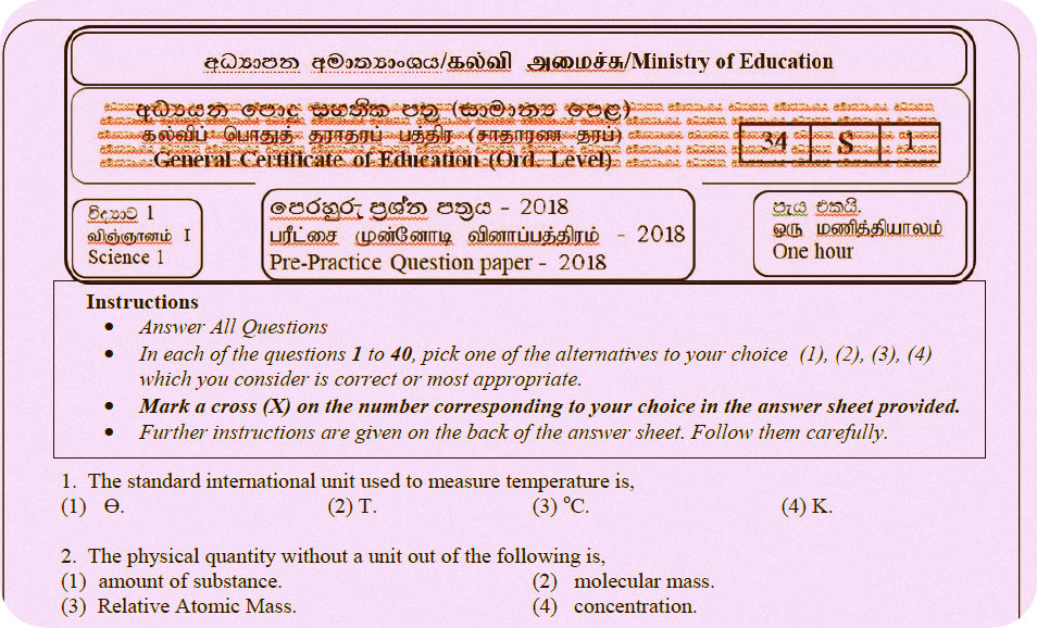 Download O L 2018 Education Ministry Model Rehearsal Papers