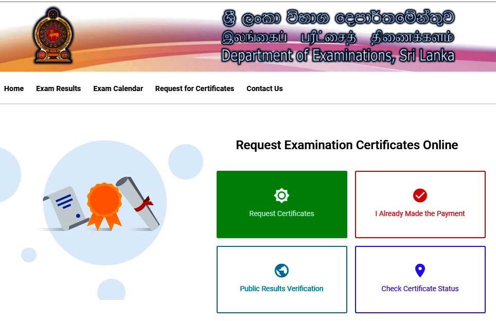 Obtain GCE O/L and A/L Exam Results certificates online