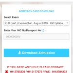 Download AL admission cards (2)