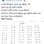 SFT 2019 MCQ old