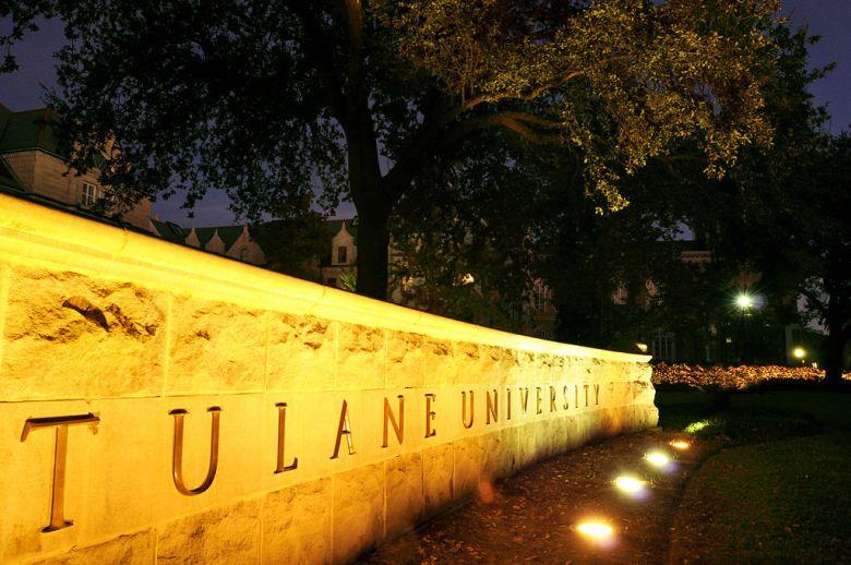 Tulane_University_acceptance-rate-2
