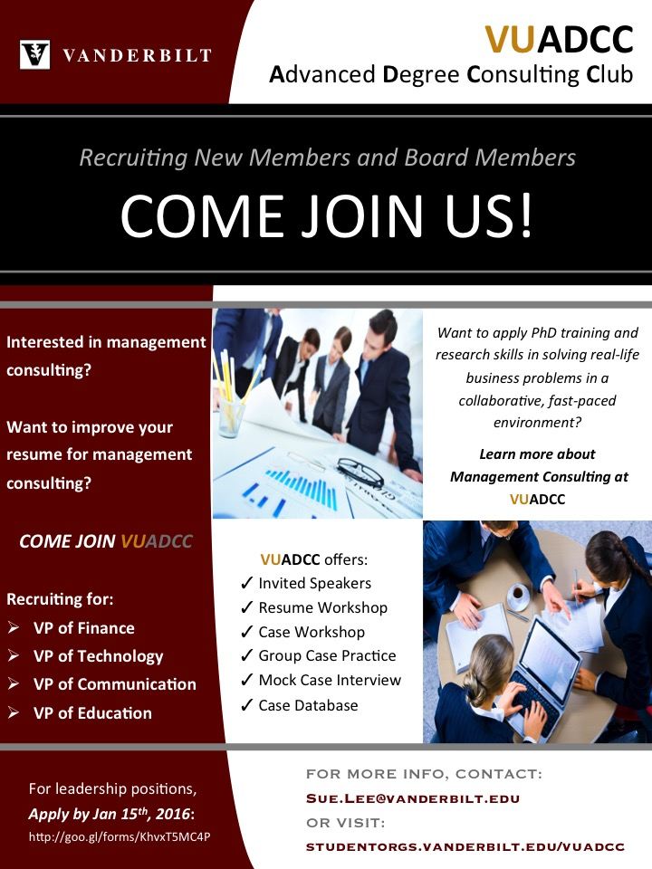 VUADCC Recruiting Board Members Jan 2016 VU Advanced