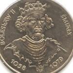 Болеслав II Смелый