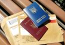 Приглашение на работу в Польшу будут выдавать по новым правилам