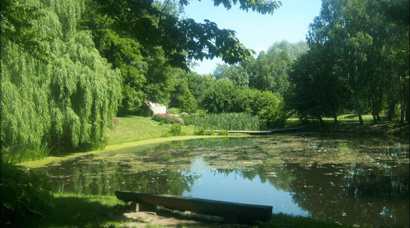 Ботанический сад Университета Марии Кюри