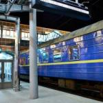 Поезд Киев — Варшава