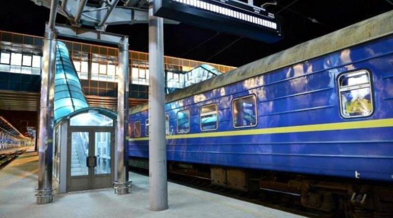 Поезд Киев Варшава