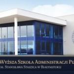 Высшая школа публичной администрации им. С.Сташици в Бялыстоке