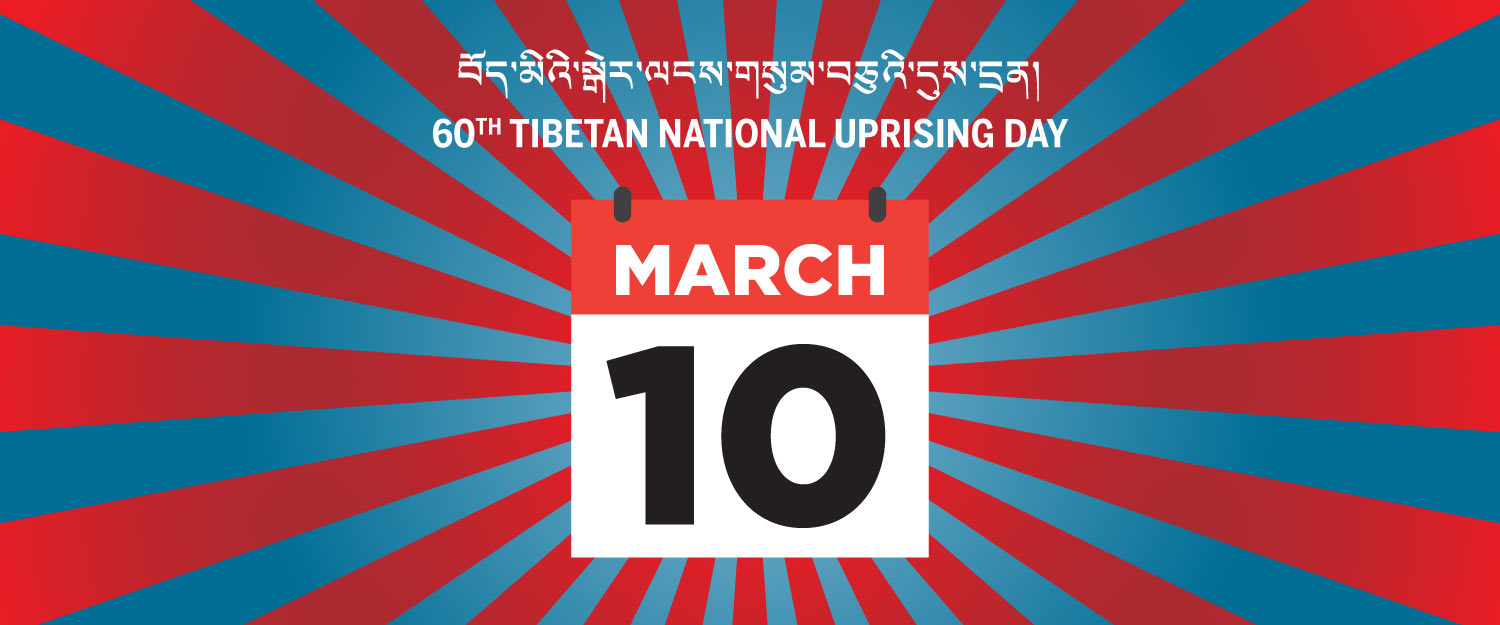 March 10: Tibetan National Uprising Day – Students for a ...