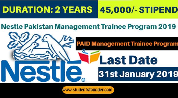 Nestle Pakistan Management Trainee Program 2019 – 45,000/- Stipend