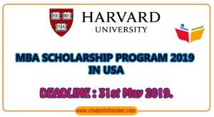 HARVARD UNIVERSITY MBA SCHOLARSHIP PROGRAM 2019 IN USA