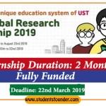 UST Global Internship 2019 [Fully Funded] International Summer Internship in South Korea
