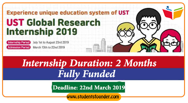 UST Global Internship 2019 [Fully Funded] International Summer Internship in South Korea