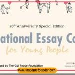 INTERNATIONAL-ESSAY-CONTEST-2019