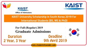 KAIST University Scholarship in South Korea 2019 for International Students (BS, MS & PhD)