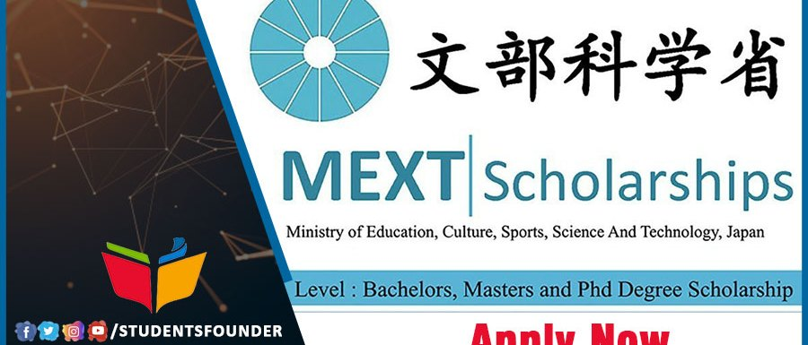 MEXT Asia Pacific University Japanese Government Scholarship 2021 (Fully Funded)