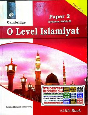 Cambridge O Level Islamiyat Paper-2 Skill Book (KHALID HAMEED SOHRWARDY )