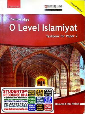 Cambridge O Islamiyat Paper-2 Textbook (HAMMAD IBN NISHAT)
