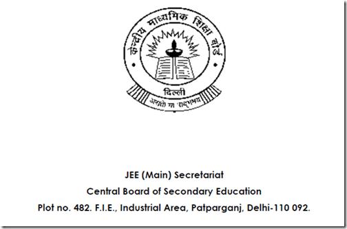 JEE Entrance Examination