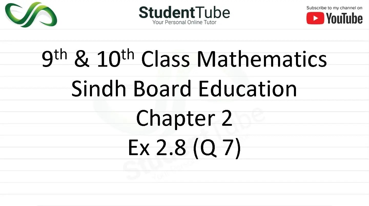 Chapter 2 - Exercise 2.8 Q 7
