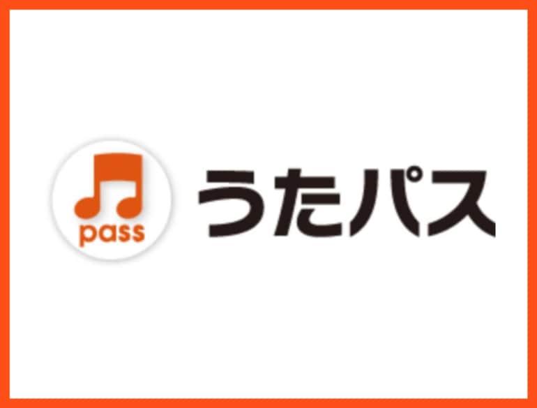 邦楽最強の音楽聴き放題アプリ「うたパス」6の評価!特典が熱い!