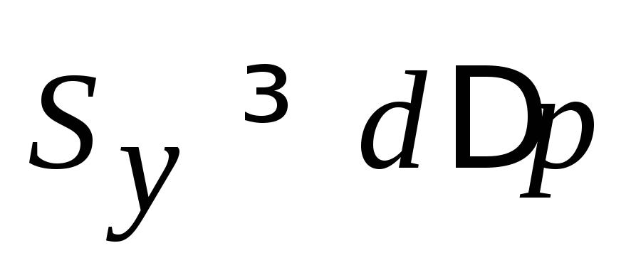 6. Определение масштаба фотографирования