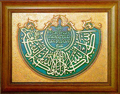 je moslimské datovania site haram