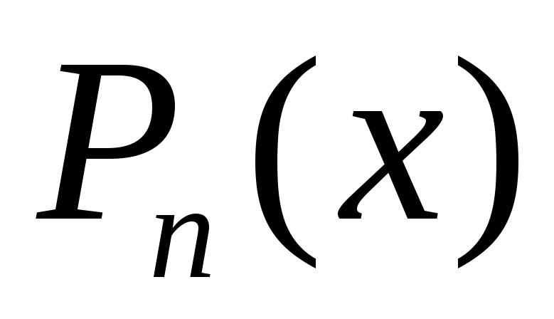 Деление уголком многочлена на многочлен онлайн калькулятор