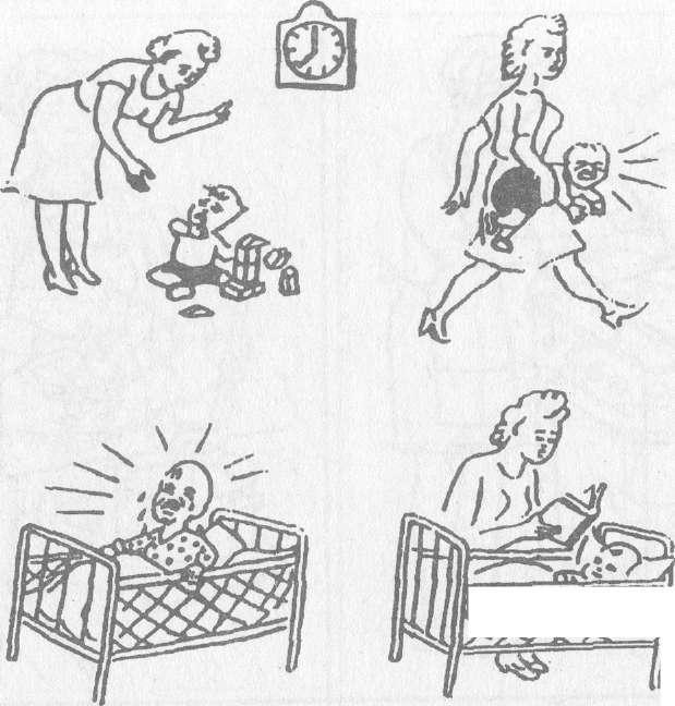Методика с картинками для детей