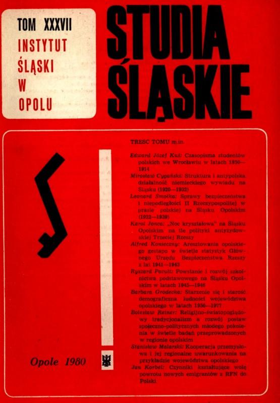 Studia Śląskie tom 37