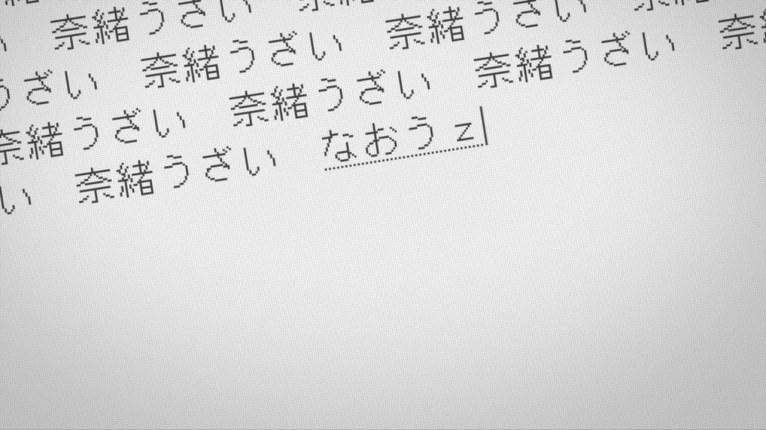 [UTW-Ryuumaru] Yosuga no Sora - 07 [720p][BFA67D3F].mkv_snapshot_20.28_[2010.11.18_20.43.36]